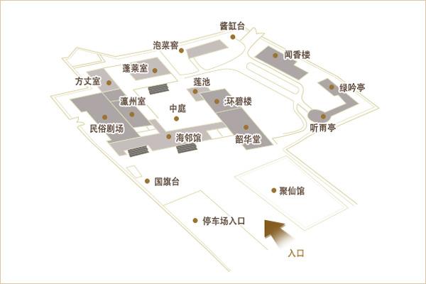韩国之家宫廷料理