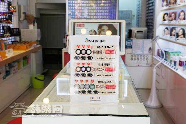 LENS TOWN PIEL隐形眼镜专卖店