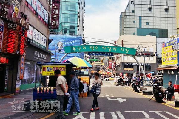 釜山札嘎其市场釜山生鱼片店