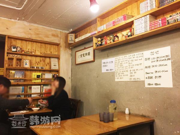 弘大夫人炸猪排店_韩国美食_韩游网