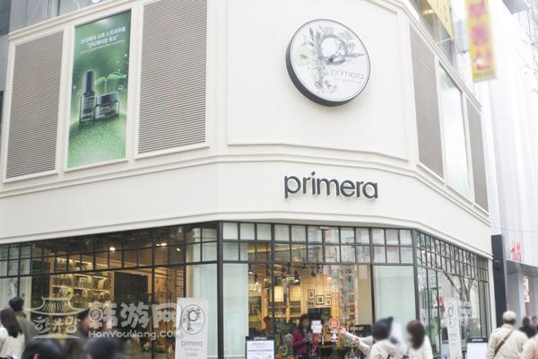明洞Primera化妆品门店