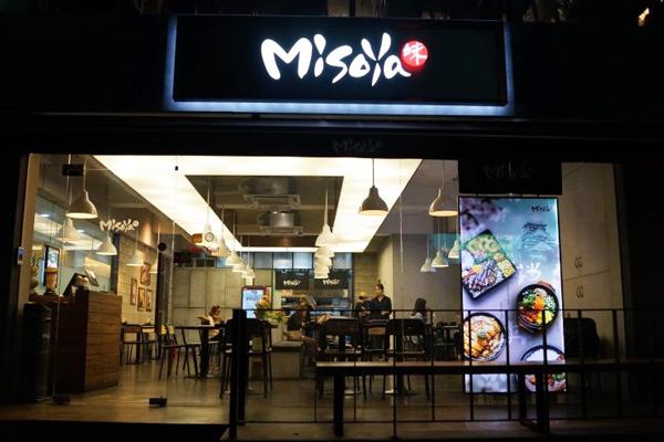 江南站Misoya日式料理连锁店_韩国美食_韩游网
