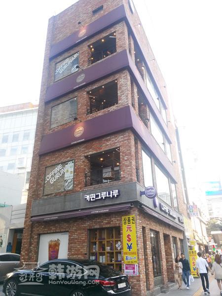 明洞Coffine Gurunaru咖啡连锁店_韩国美食_韩游网