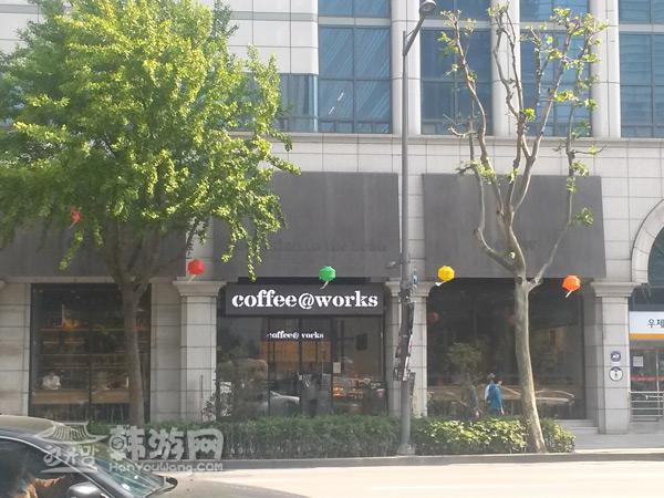 光化门Coffee@Works咖啡厅_韩国美食_韩游网