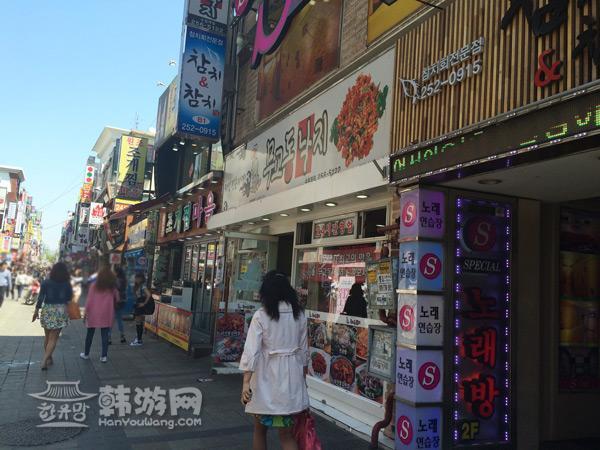 韩国水原站商业街