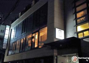 狎鸥亭YICHIE日式居酒屋