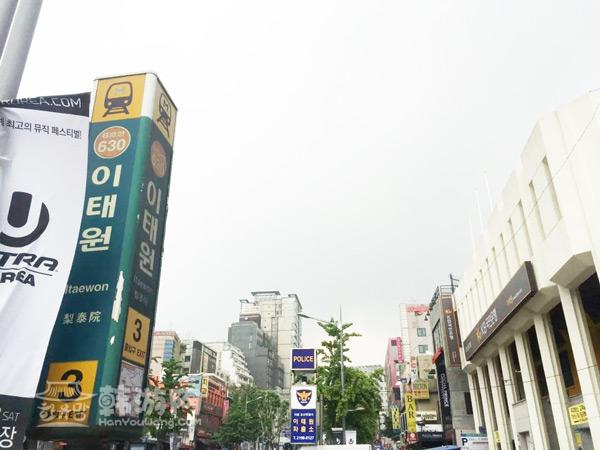 梨泰院—首爾異域風情街區_韓國景點_韓遊網