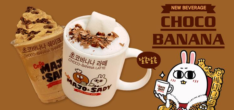 MAJO&SADY咖啡店