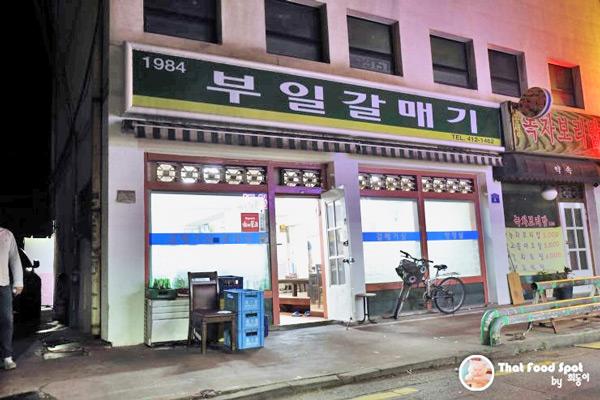 蚕室扶日海鸥烤肉店_韩国美食_韩游网