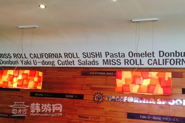 全州California spoon 特色日本料理店