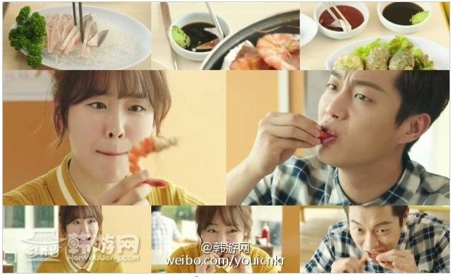 《一起吃饭吧2》惊艳美食大盘点017