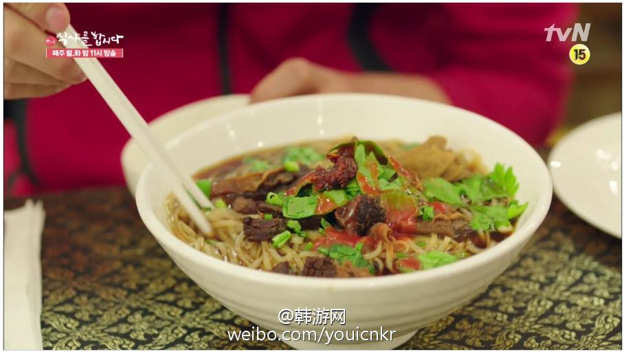 《一起吃饭吧2》惊艳美食大盘点022