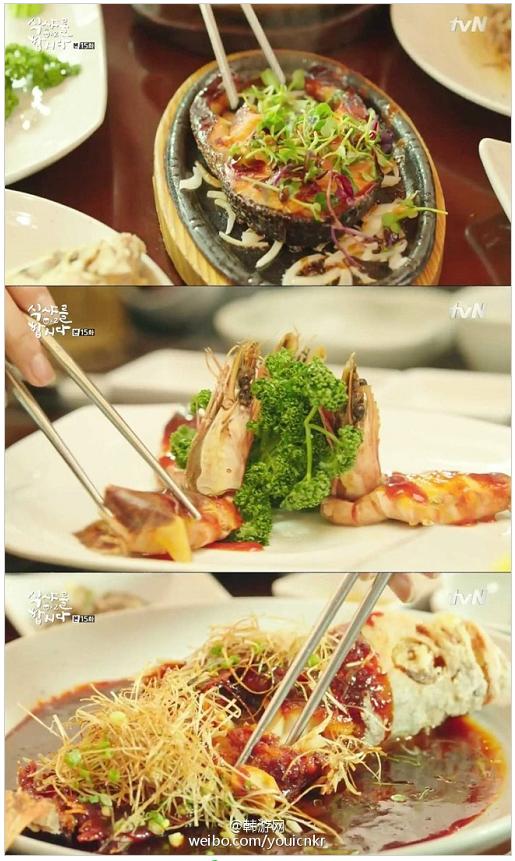 《一起吃饭吧2》惊艳美食大盘点024