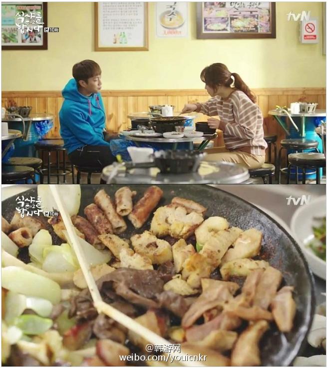 《一起吃饭吧2》惊艳美食大盘点011