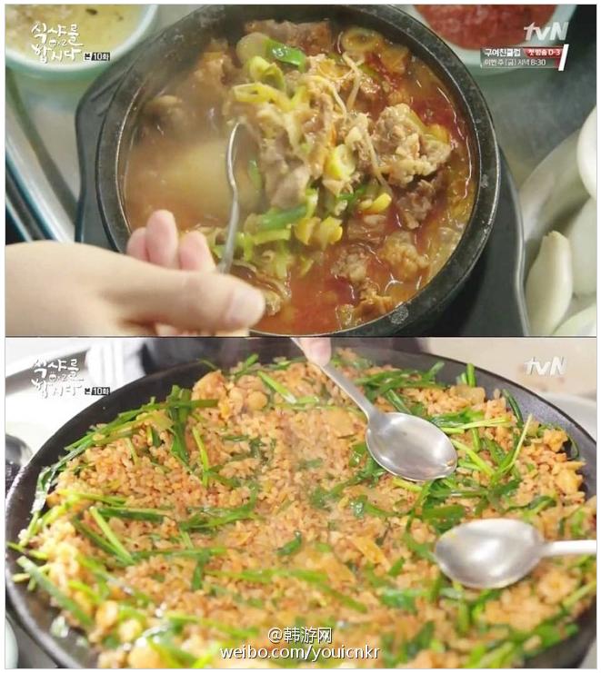 《一起吃饭吧2》惊艳美食大盘点013