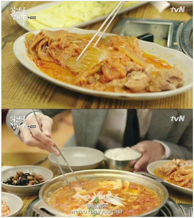 《一起吃饭吧2》惊艳美食大盘点033