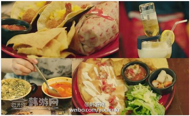 《一起吃饭吧2》惊艳美食大盘点036