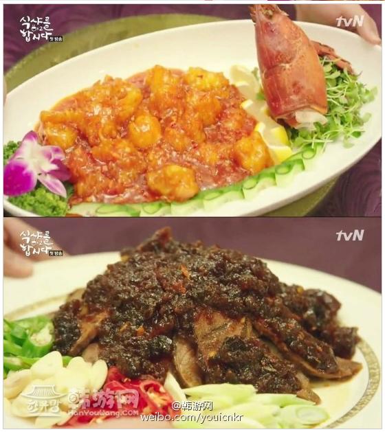 《一起吃饭吧2》惊艳美食大盘点04