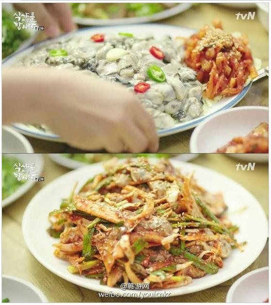《一起吃饭吧2》惊艳美食大盘点07