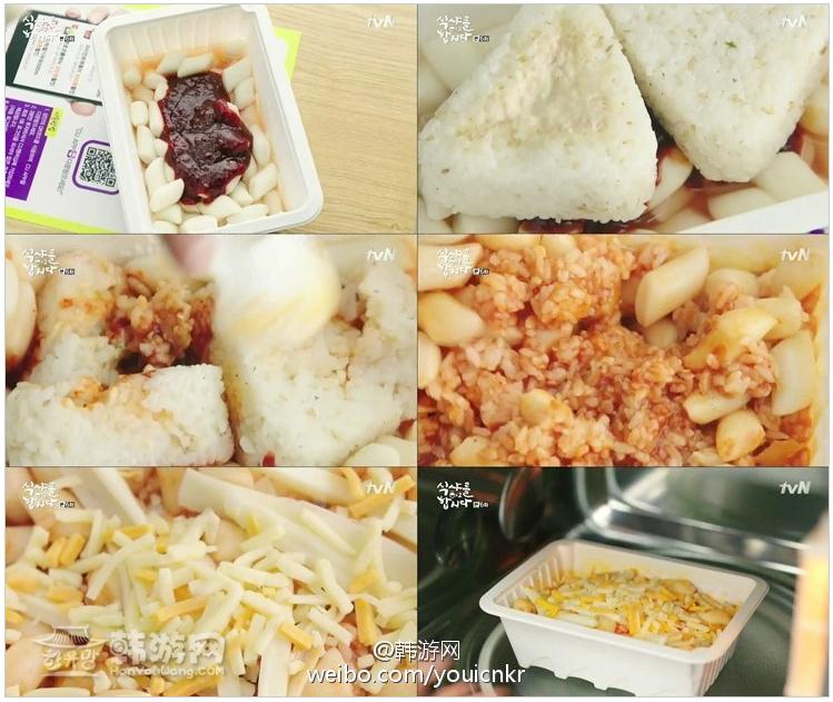 《一起吃饭吧2》惊艳美食大盘点24