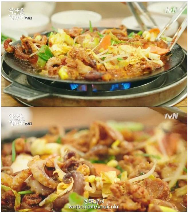 《一起吃饭吧2》惊艳美食大盘点31