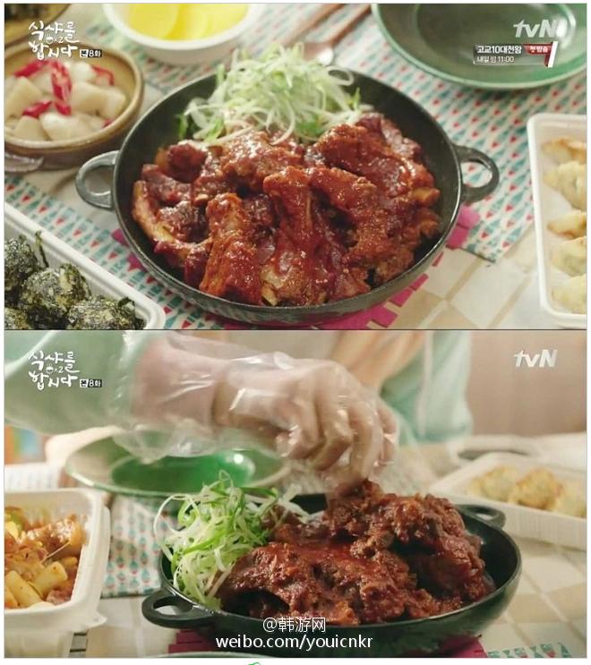 《一起吃饭吧2》惊艳美食大盘点003