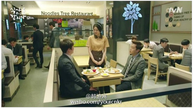 《一起吃饭吧2》惊艳美食大盘点006
