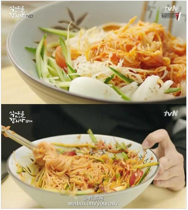 《一起吃饭吧2》惊艳美食大盘点009