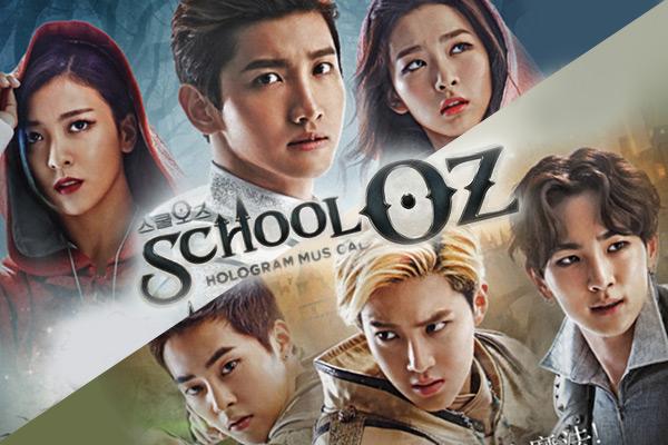 SCHOOL OZ &  GALA_SMTOWN全息音樂劇門票在線預訂-韓遊網