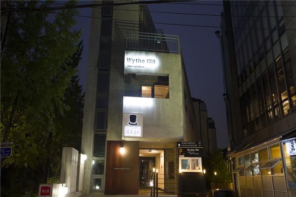 瑞草区zero complex法式餐厅_韩国美食_韩游网