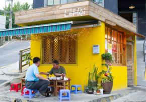 LeHoi越南料理店