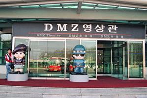 韩国DMZ_三八线_朝韩非武装地带DMZ_第三地道_板门店-韩游网