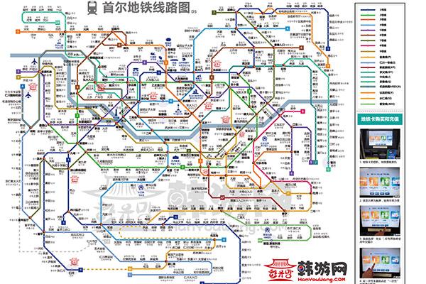 首尔地铁图4