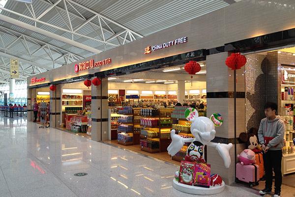 仁川机场购物