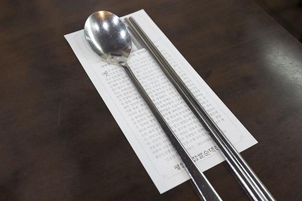 平安道米肠汤专门店3