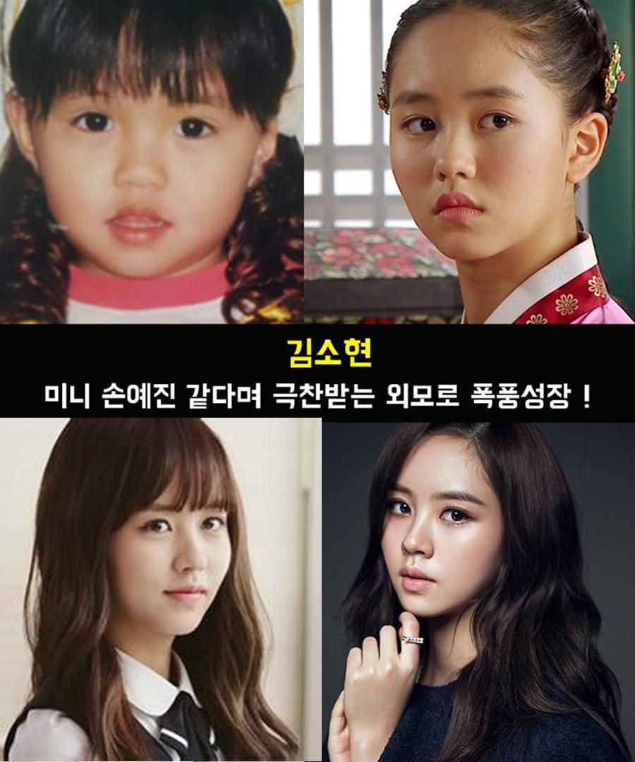 韩国童星出道的那些明星