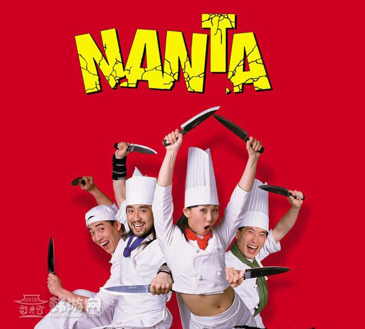 【明洞】乱打秀(NANTA)