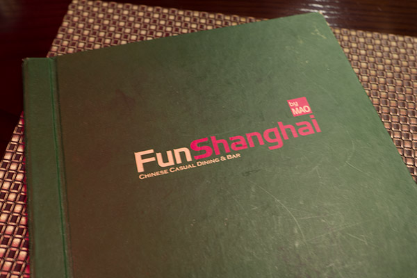江南Fun Shanghai中国料理3