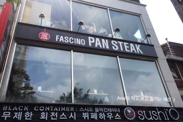 韩国一万韩元以下就可以享受到的超级美食五大推荐30