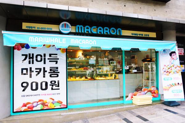 韩国首尔好吃的马卡龙蛋糕9