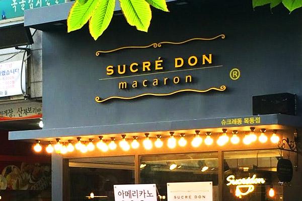 韩国首尔好吃的马卡龙蛋糕14
