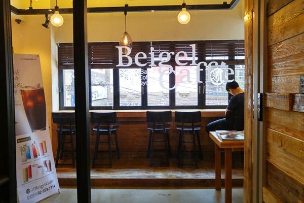 百吉饼咖啡厅Beigel Caffe2