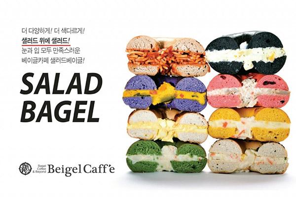 百吉饼咖啡厅Beigel Caffe7