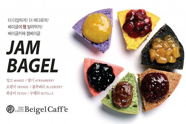百吉饼咖啡厅Beigel Caffe8