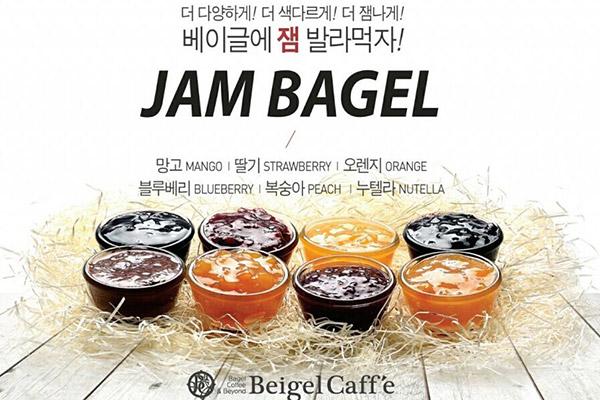百吉饼咖啡厅Beigel Caffe9