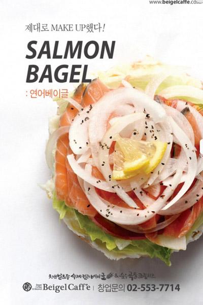百吉饼咖啡厅Beigel Caffe14