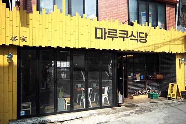 韩国梨泰院五大美食强力推荐26