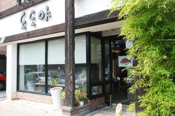 韩国大学路美食大集合2