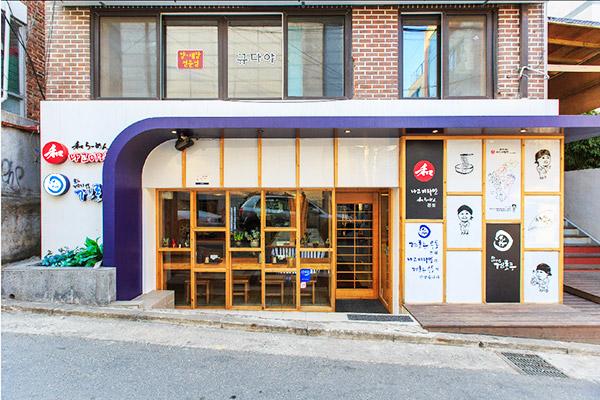 韩国首尔最正宗的日本拉面5家推荐30