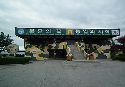韩国三八线_DMZ第三地道_韩国板门店观光在线预订-韩游网